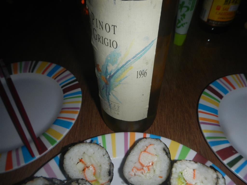 Es gibt Sushi und Weißwein von 1996